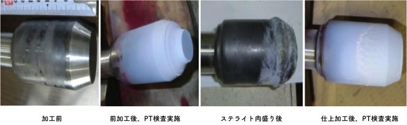 高圧ドレン排出弁の弁体補修の工程