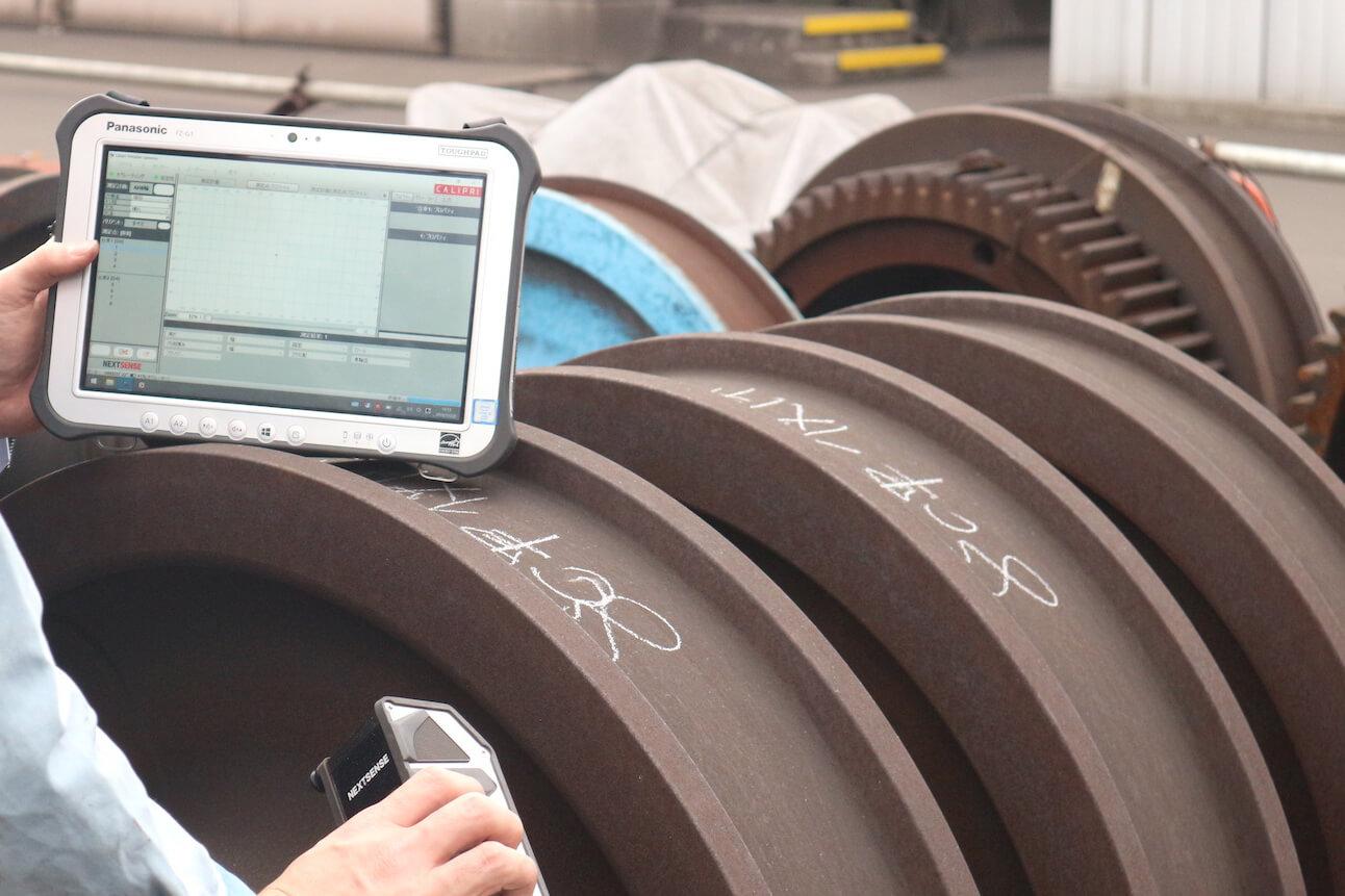 車輪の摩耗度合 計測サービス